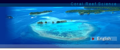 Coral Reef Science - English